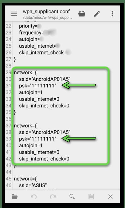 Отображение пароля в файле с настройками Wi Fi на Android