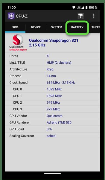 Переход в раздел Батарея приложения CPU-Z для просмотра емкости аккумулятора на телефон с Android