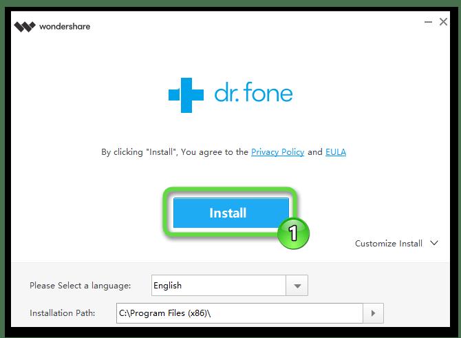 Wondershare Dr.Fone Phone Manager инсталляция программы на компьютер