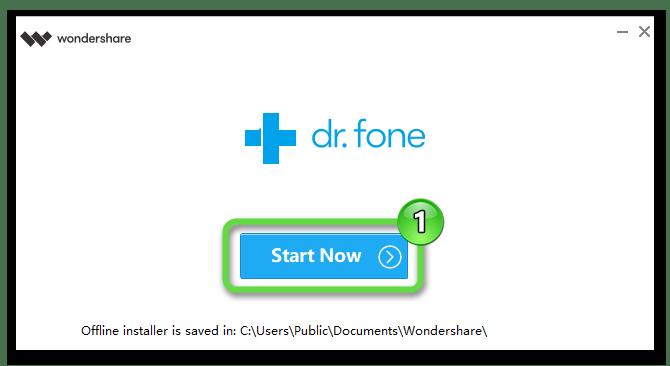 Wondershare Dr.Fone Phone Manager запуск программы по завершении установки