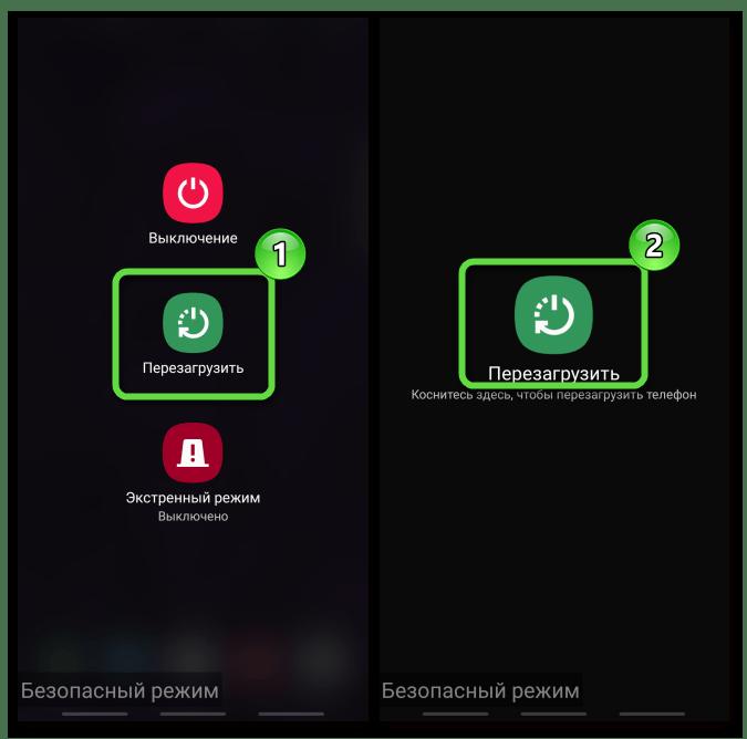 Загрузка в штатном режиме устройства с Android