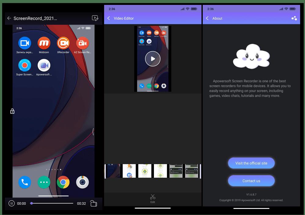 Apowersoft Screen Recorder для Android - редактирование (обрезка) созданного с помощью приложения видео с экрана девайса
