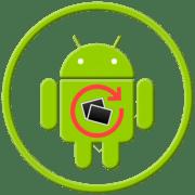 Как восстановить удаленные фото на Андроиде Самсунг