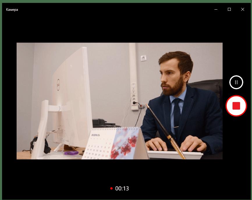 Камера Windows - процесс записи видео с веб-камеры с помощью системного средства
