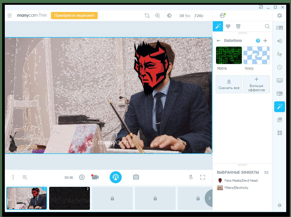 ManyCam фильтры и эффекты в программе для работы с получаемым с веб-камеры видеопотоком