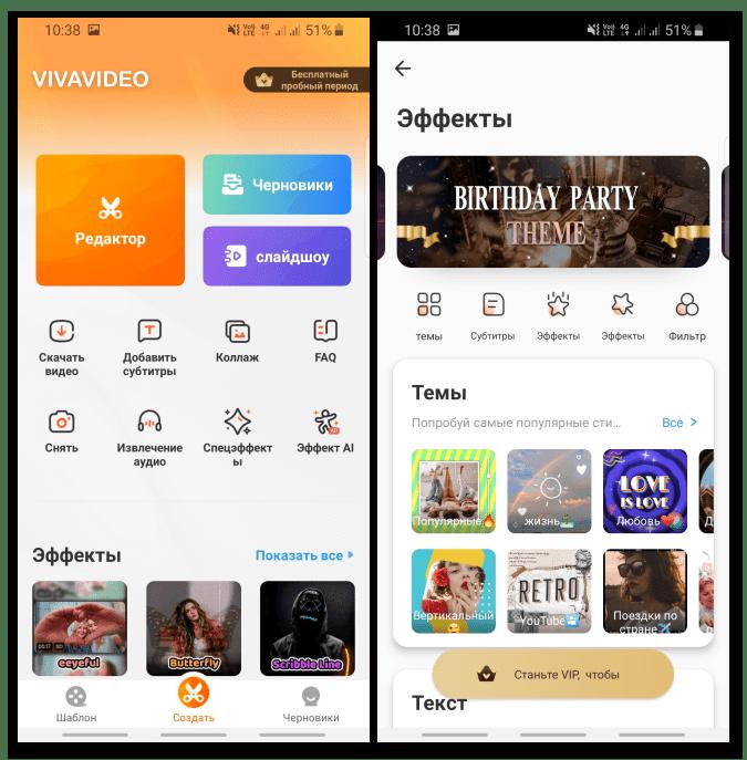 Панель быстрого доступа в приложении Vivo Video