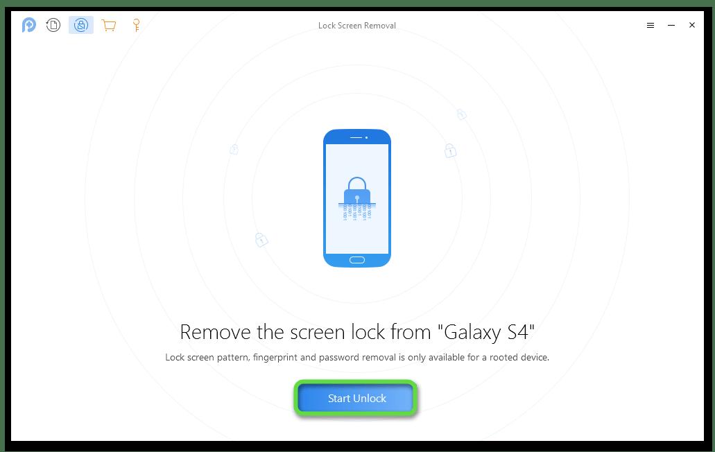 Подтверждение разблокировки экрана в PhoneRescue for Android