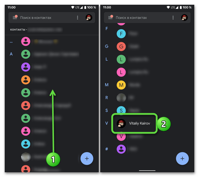 Поиск контакта для установки мелодии звонка на мобильном устройстве с Android