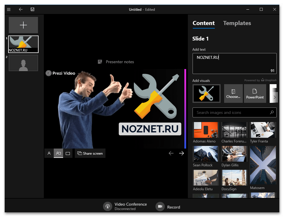 Prezi Video добавление объектов в создаваемый через программу проект