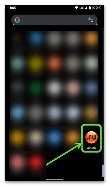 Результат установки через файловый менеджер приложения Winline для Android