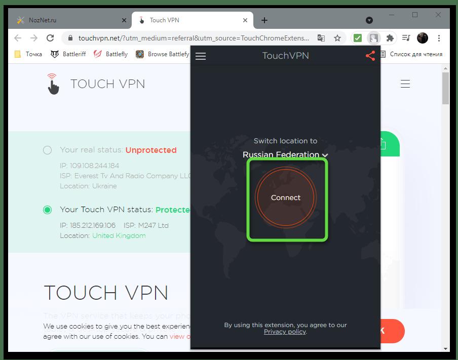 Включение расширения обхода блокировки для входа в Одноклассники на компьютере