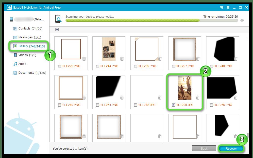 Восстановление фотографий в программе EaseUS MobiSaver for Android Free