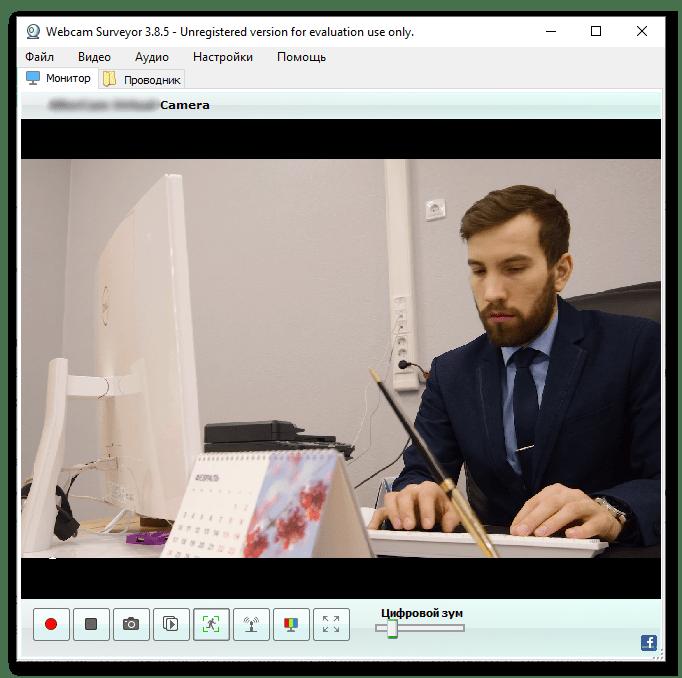 Webcam Surveyor главное окно программы, элементы управления