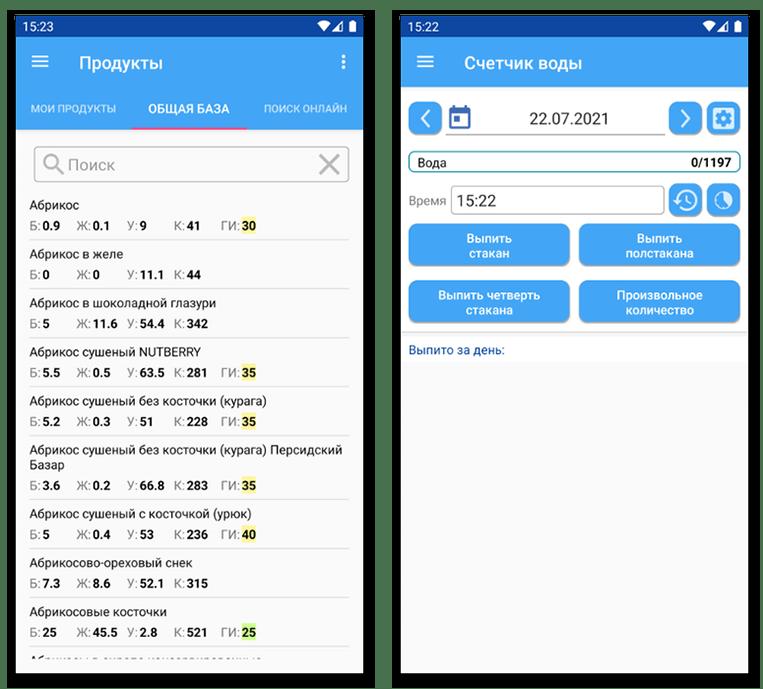 Добавление съеденных продуктов и выпитой воды в ХиКи - приложении для подсчета калорий на Android