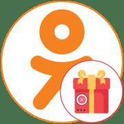 Как отменить подарок в Одноклассниках