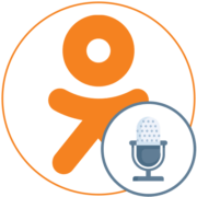 Как включить микрофон в Одноклассниках на компьютере