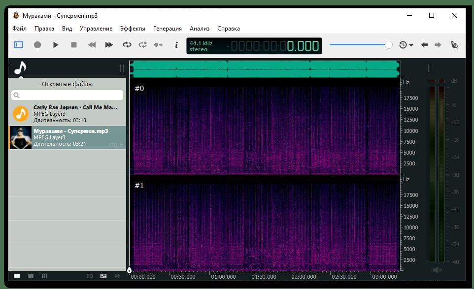 Обработка музыки с помощью Ocenaudio