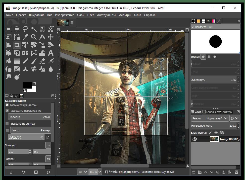 Обрезка фотографии в программе GIMP