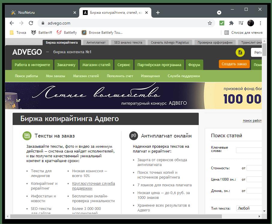 Разные биржи фриланса для заработка ОКов в Одноклассниках