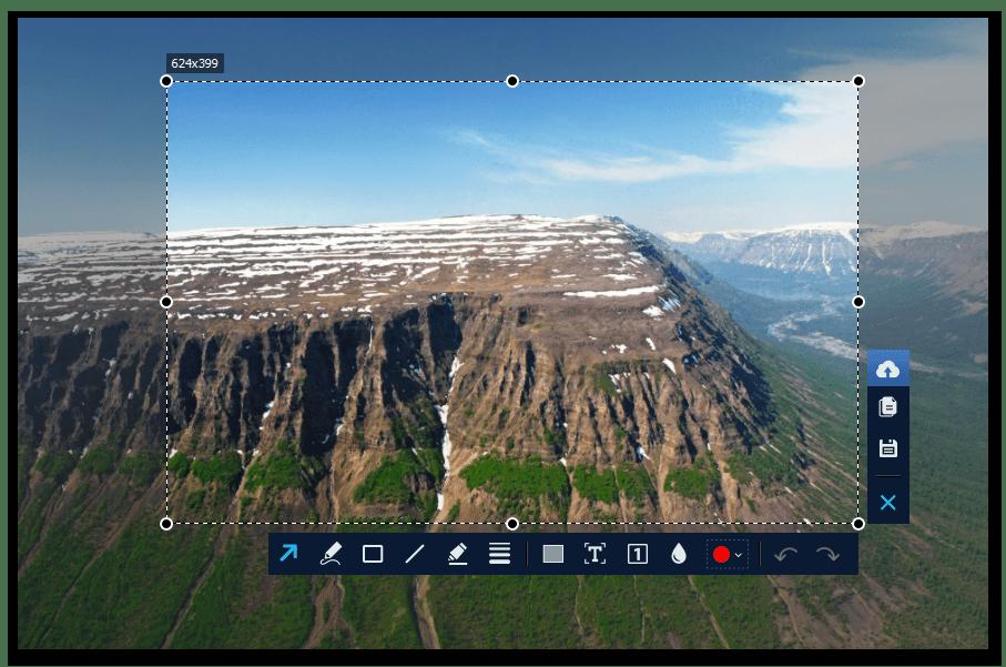 Захват экрана с помощью программы Фотоскрин