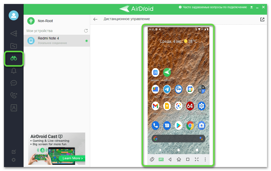 AirDroid для Windows управление Android-девайсом в режиме зеркалирования экрана смартфона