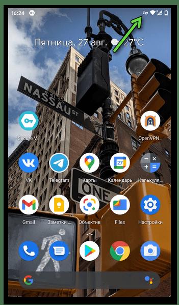 Android - свидетельствующий о работе VPN значок в строке состояния мобильного девайса