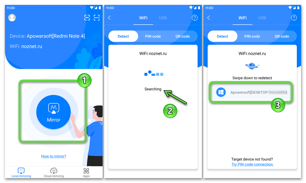 ApowerMirror для Android - подключение к программе управления девайсом на компьютере через Wi-Fi