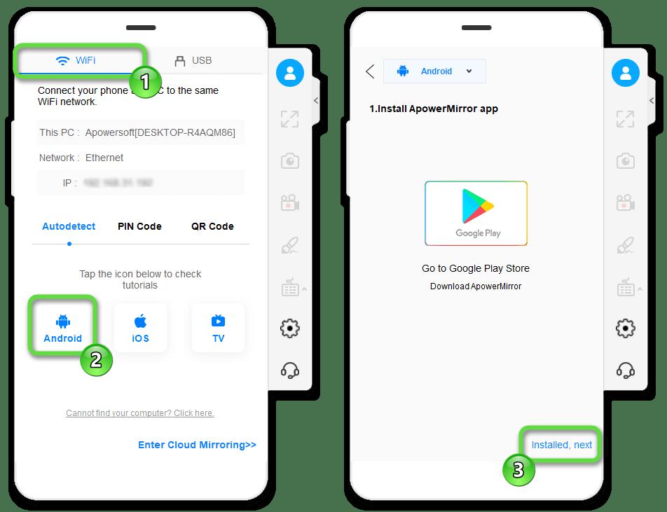 ApowerMirror для Windows - подключение к Android-устройству для управления им по Wi-Fi