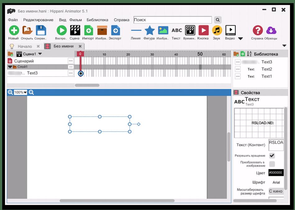 Другие функции программы Hippani Animator для анимации на компьютере