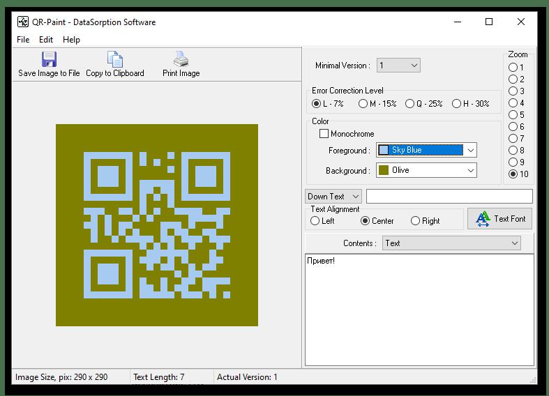 Генерация QR-кода с помощью программы QR-Paint