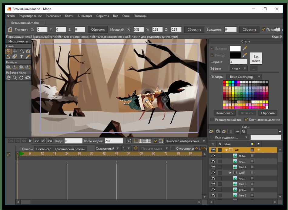 Главное окно программы для анимации на компьютере Moho