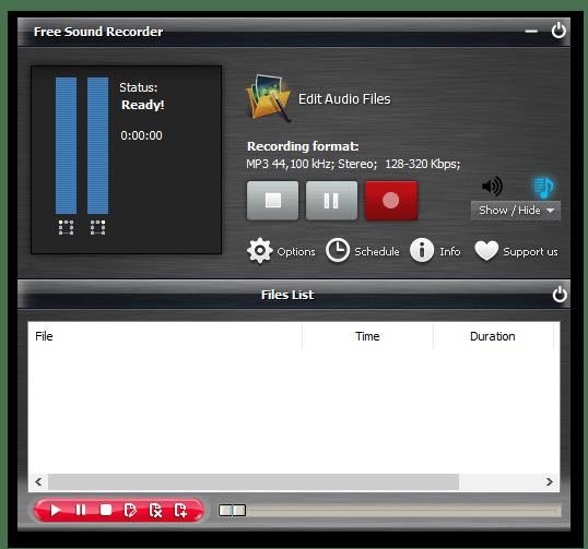 Главное окно программы для настройки микрофона Free Sound Recorder