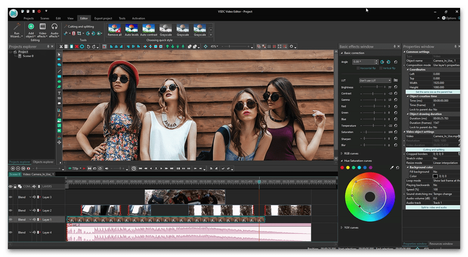 Главное окно программы для обрезки видео VSDC Free Video Editor