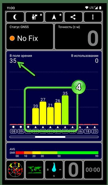 GPS Test для Android - процесс поиска спутников приложением