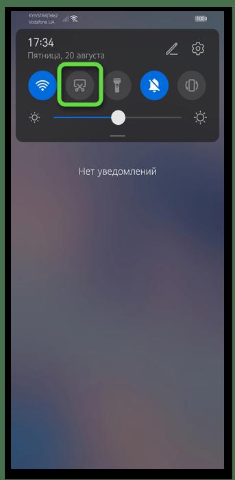 Инструмент в шторке для создания скриншота в Huawei с Android