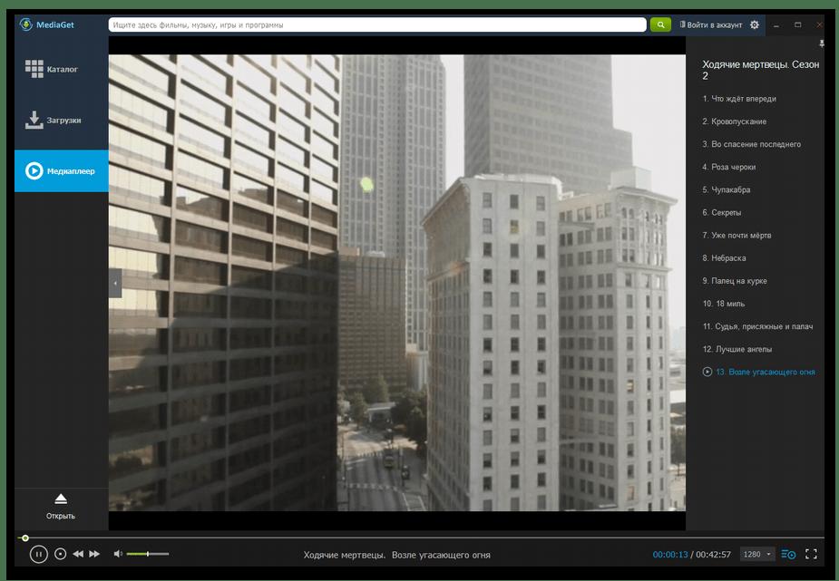 Использование MediaGet для скачивания фильмов на компьютер