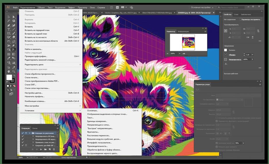 Использование программы Adobe Illustrator для рисования на компьютере