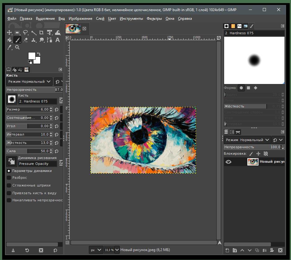 Использование программы GIMP для обработки фотографий на компьютере