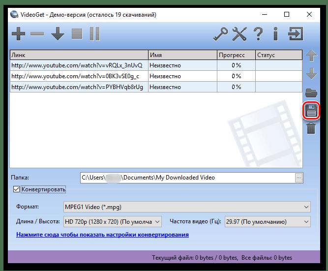 Использование VideoGet для скачивание фильмов на компьютер