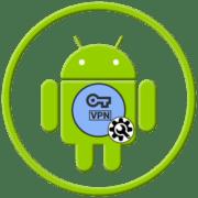 Как настроить VPN на Андроиде