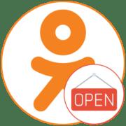 Как открыть профиль в Одноклассниках
