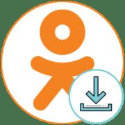 Как скачать приложение Одноклассники на телефон