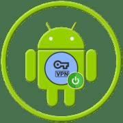 Как включить VPN на Андроид