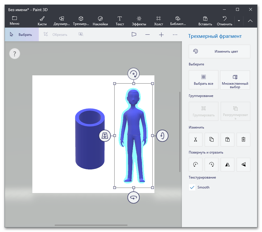 Набор готовых фигур в программе для моделирования Paint 3D