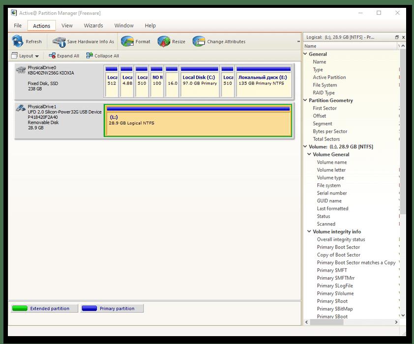 Окно менеджера разделов Active Partition Manager
