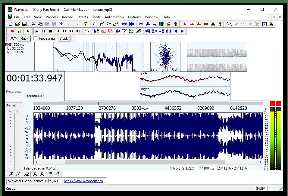 Окно программы Wavosaur