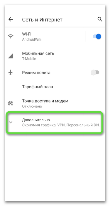 Открытие дополнительных настроек для удаления рекламы из ленты в Одноклассниках через мобильное приложение