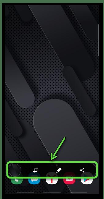 Панель управления скриншотов на устройстве Samsung