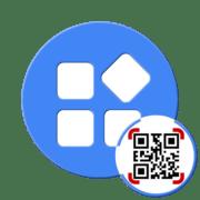 Программы для создания qr кода