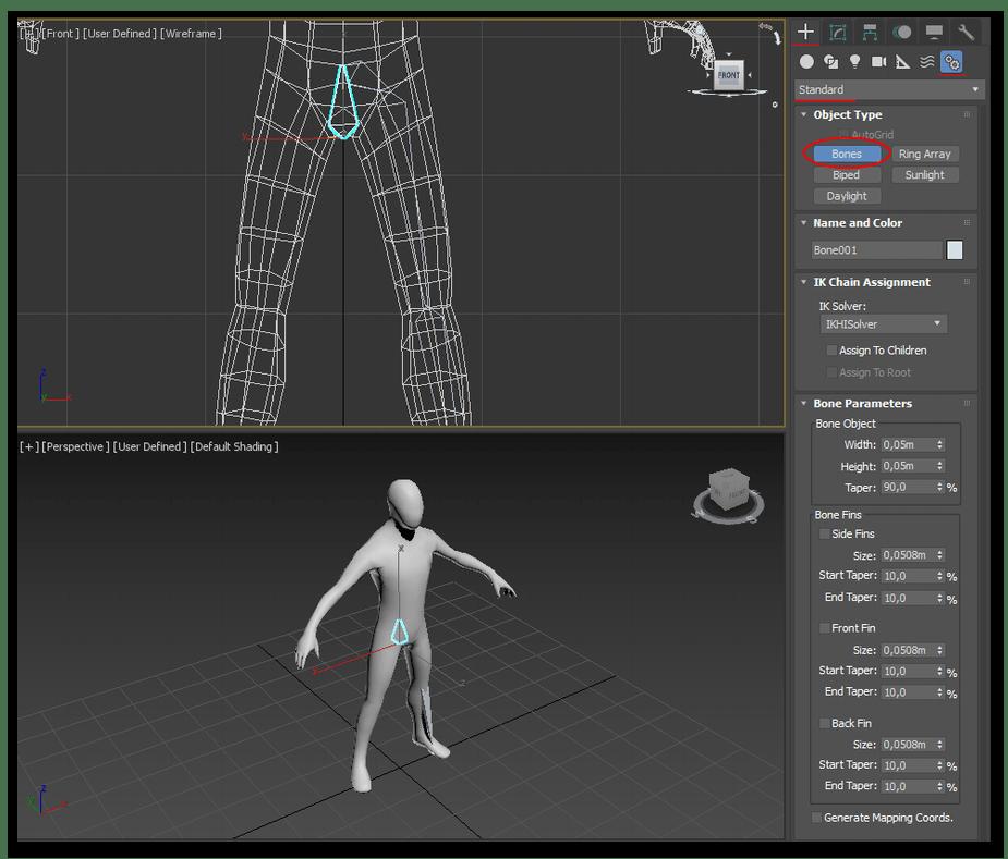Редактирование трехмерной модели в программе Autodesk 3ds Max